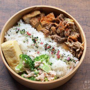 【地味弁】牛すき煮風弁当