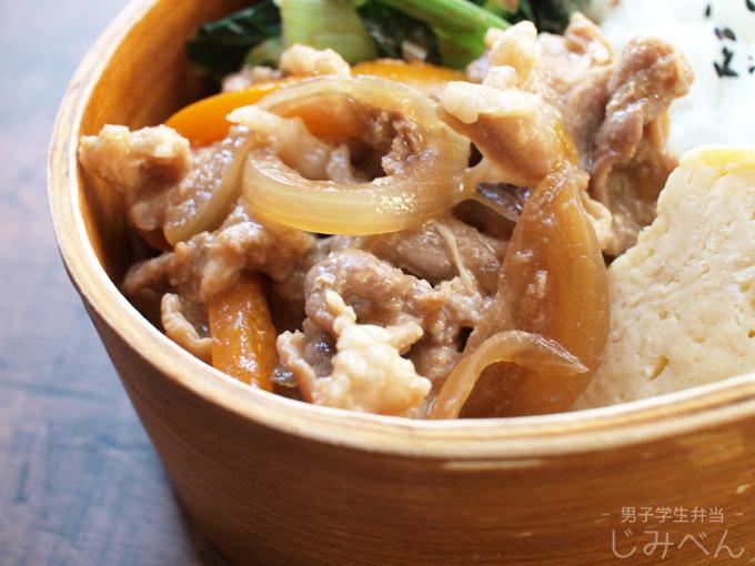 たっきーママさんレシピの豚の生姜焼き