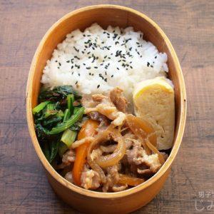 【地味弁】たっきーママさんレシピの豚の生姜焼き