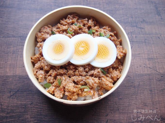 【地味弁】たっきーママさんのレシピで坦々ご飯弁当