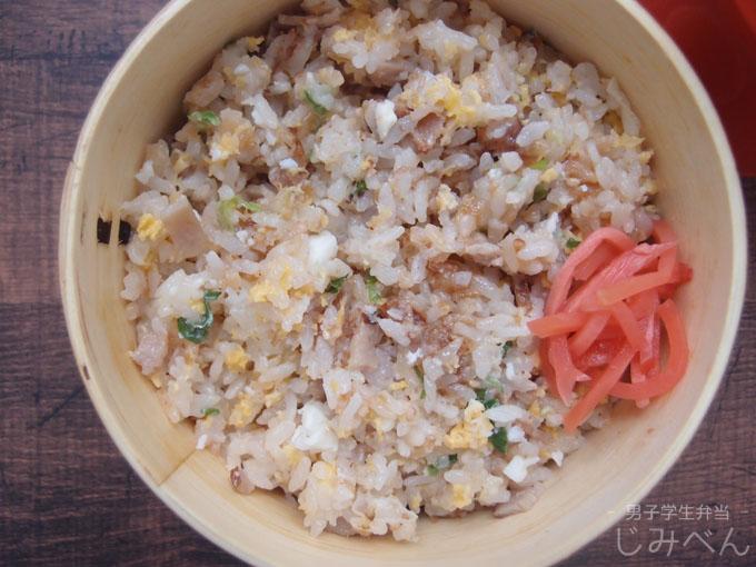 たっきーママレシピのパラパラ卵チャーハン弁当