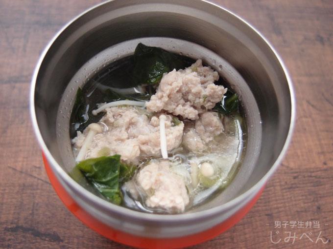 肉団子と青梗菜のスープ