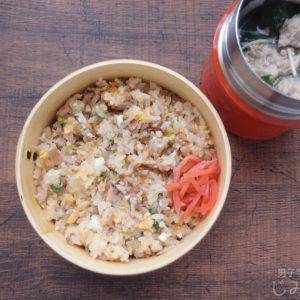 【地味弁】たっきーママレシピのパラパラ卵チャーハン弁当