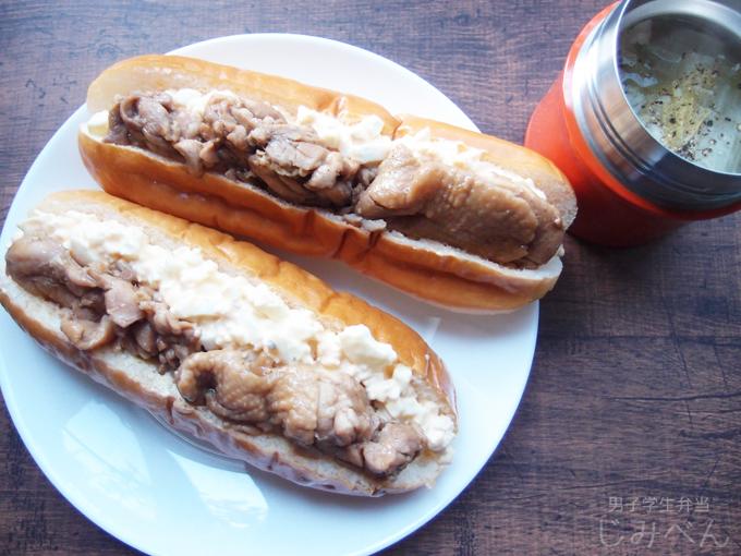 【地味弁】照焼チキンとたまごロールサンド弁当