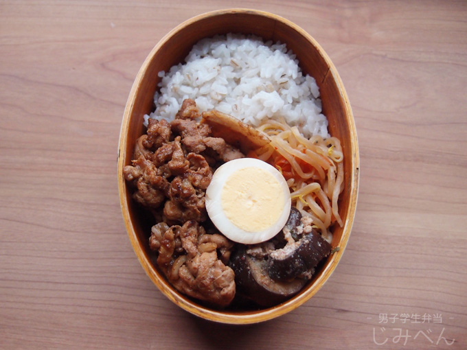 【地味弁】生姜焼き弁当