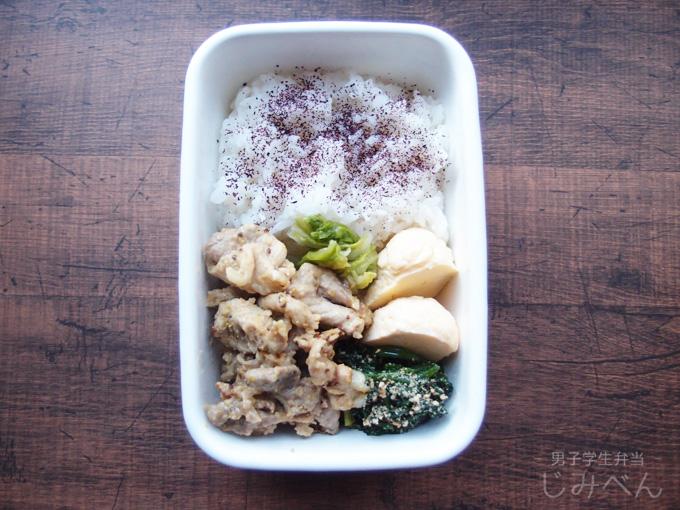 【地味弁】たっきーママさんのレンチンレシピ・豚こま肉のハニーマスタード弁当
