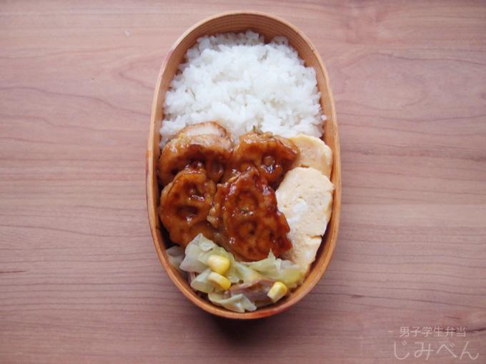 レンコンのはさみ焼弁当