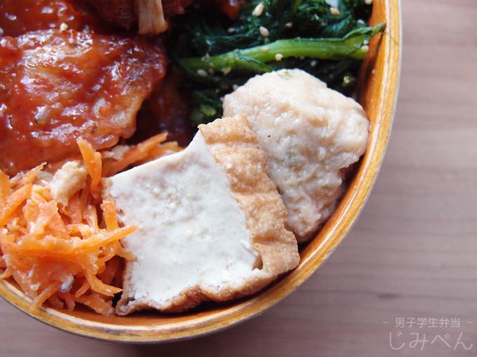 鶏団子と厚揚げの煮物