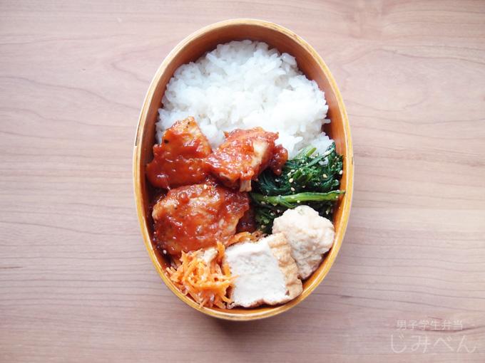 【地味弁】鶏むね肉のデミグラスソース風弁当