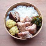 【地味弁】鶏むね肉の塩唐揚げ弁当