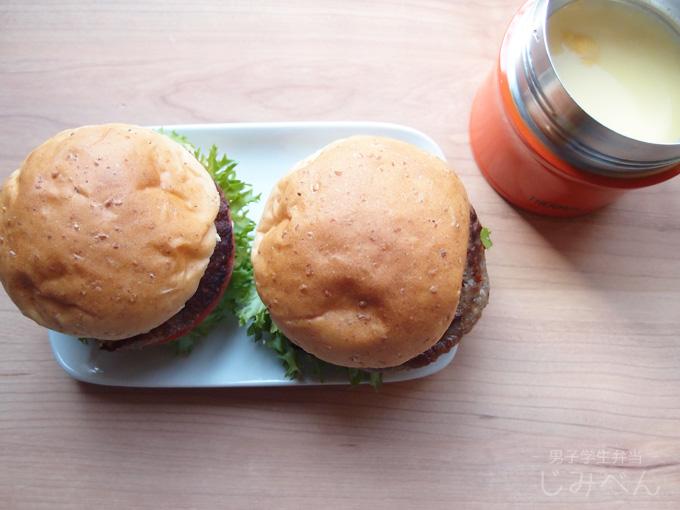 【地味弁】ハンバーガー弁当