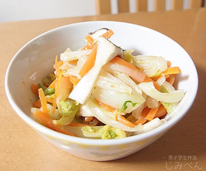 【レシピ】白菜の柚子胡椒和え