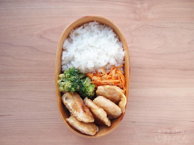 【地味弁】鶏むね肉のピカタ弁当