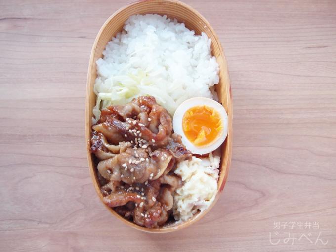 【地味弁】たっきーママのレンチン生姜焼き弁当