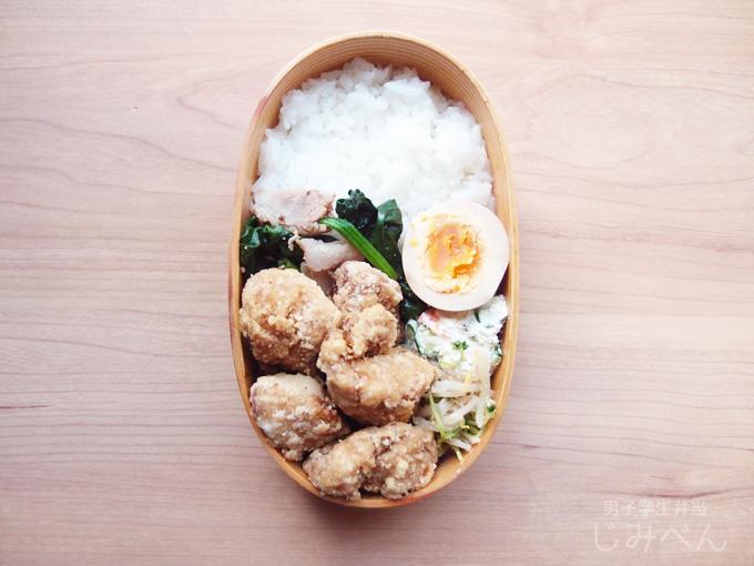 【地味弁】マグロの竜田揚げで男子学生弁当