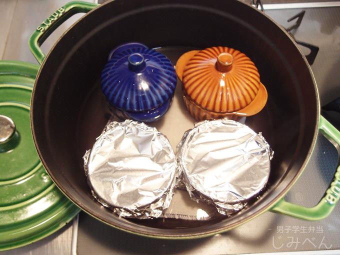 ストウブ鍋で作る茶碗蒸しの蒸し時間