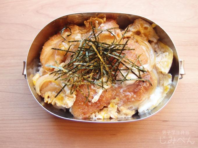 【地味弁】チキンカツの卵とじ弁当